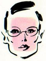 Szemüveg szögletes archoz